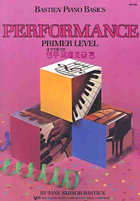 피아노 음악 잡지
